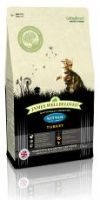 James Wellbeloved Kitten Turkey 300g